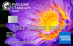 RSB-Amex-BL-119