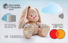 rsb_mcp_00000414