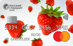 rsb_mcp_00000460